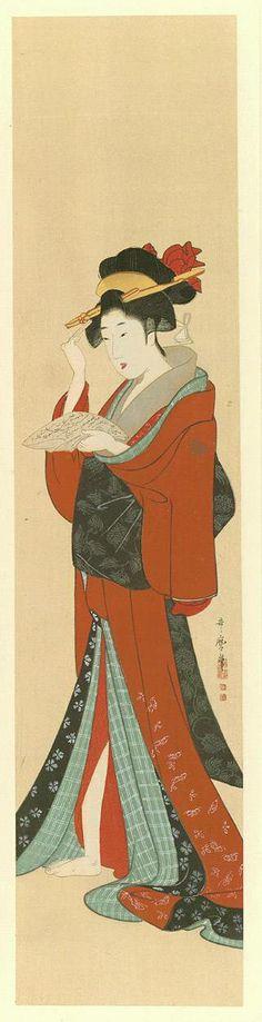 Antique Beautiful Japanese Woman /& Fan Kimono GEISHA Japan RP Fine Art Print