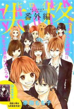 The Otaku in Me   My Top 5 Ongoing Favorite Shoujo Manga