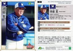 Whales, Baseball Cards, Sports, Hs Sports, Whale, Sport