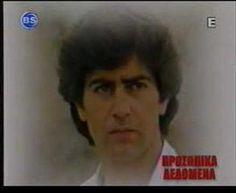 ▶ Dimos Moutsis - To oniro - YouTube