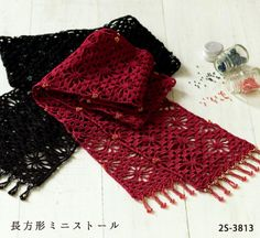Lacey scarf with beaded fringe - 2S-3813- free with chart - Japanese