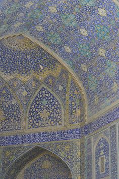 Gallery of The Top 10 Historical Architecture Sites to Visit in Iran - 29