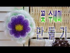 꽃수세미 만들기 수세미뜨기 flower diy - YouTube Crochet Flower Tutorial, Crochet Flowers, Crochet Dolls, Crochet Hats, Crochet Scrubbies, Knitting Patterns, Crochet Patterns, Tenis Vans, Background Powerpoint