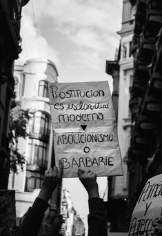 Social Justice, Cinema, Politics, Change, Words, Quotes, Inspiration, Posters, Amor