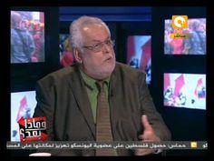 وماذا بعد؟ - كيسنجر: الربيع العربي مسرحية من خمسة فصول Politicians, Devil, Sons, Islam, My Son, Boys, Children, Clam