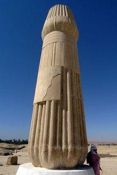PILAR TEMPLE OF AKHENATEN (Amarna 18. Dynasty) ##egypt - herbert knapp - Google+