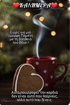 Amg Car, Good Morning, Wish, Buen Dia, Bonjour, Good Morning Wishes