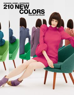 Pantone Introduces 210 New Colors for the Fashion, Home and Interior Design Market.  This trend driven color range expansion features the most sought after hues for today and tomorrow.