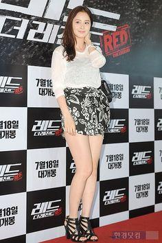 [Photo] Kim Tae-hee wearing see-through top with hot pants @ HanCinema :: The Korean Movie and Drama Database