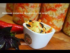 Цветная капуста по корейски на зиму: простой и вкусный пошаговый рецепт с фото