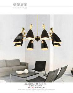 Постмодерн Nordic творческая личность гостиной люстра спальне ресторана люстра люстра модельер искусство освещения -tmall.com Lynx