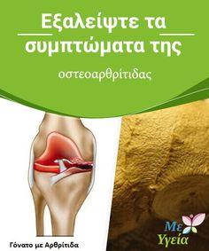 Εξαλείψτε τα συμπτώματα της οστεοαρθρίτιδας  Αν θέλετε να μειώσετε τον πόνο από την #οστεοαρθρίτιδα, μπορείτε να κάνετε ειδικές ασκήσεις και να κάνετε στον εαυτό σας ένα μασάζ με αιθέρια έλαια των οποίων οι ευεργετικές #ιδιότητες θα #βοηθήσουν στη μείωση του πόνου. Θα πρέπει επίσης να βεβαιωθείτε ότι ξεκουραζεστε επαρκώς. #ΦΥΣΙΚΈΣ ΘΕΡΑΠΕΊΕΣ Pain Relief, Health Fitness, Blog, Blogging, Fitness, Health And Fitness
