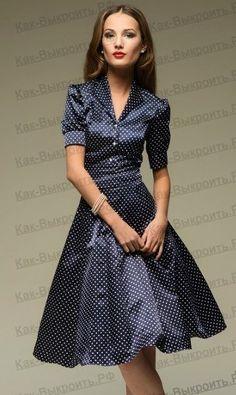 Как сшить платье полусолнце с отложным воротничком