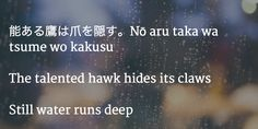 Japanese Quote => the talented hawk hides its claws Japanese Quotes, Japanese Books, Wall Quotes, Life Quotes, Snow Quotes, Proverbs, Wise Words, Sayings, Claws