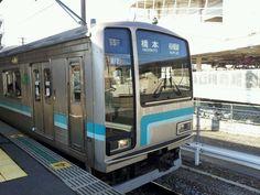 Sagami line.