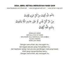 Dua Jibril meruqyah nabi saw