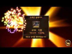 [세븐나이츠] 레이드 보상 46개 + 랜덤 제작 3개 15-10-29