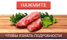 Оформление группы ВКонтакте #MeatSale творческая группа #Интернеткалым