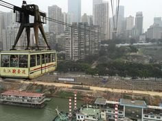 Photo of Yangtze River Cableway