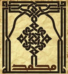 La luz del profeta (saws)