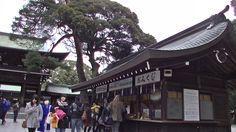 #japan#japan#temple#omamori
