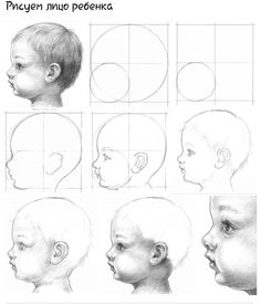 ideas for baby drawing face Anatomy Sketches, Anatomy Drawing, Drawing Heads, Painting & Drawing, Drawing Faces, Pencil Art Drawings, Art Drawings Sketches, Baby Face Drawing, Face Sketch