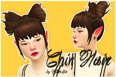 Sims 4 CC's - The Best: Hair by ButterSim