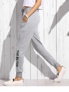 Grey Heathered Knit Ribbed Drawstring Pants