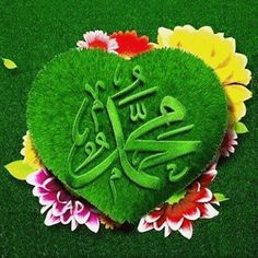 Islam is a religion of peace and love: Hazrat Muhammad S. Allah Islam, Islam Muslim, Islam Quran, Islamic Images, Islamic Qoutes, Beautiful Heart Images, Quran Surah, Sufi Poetry, Islamic Art Calligraphy