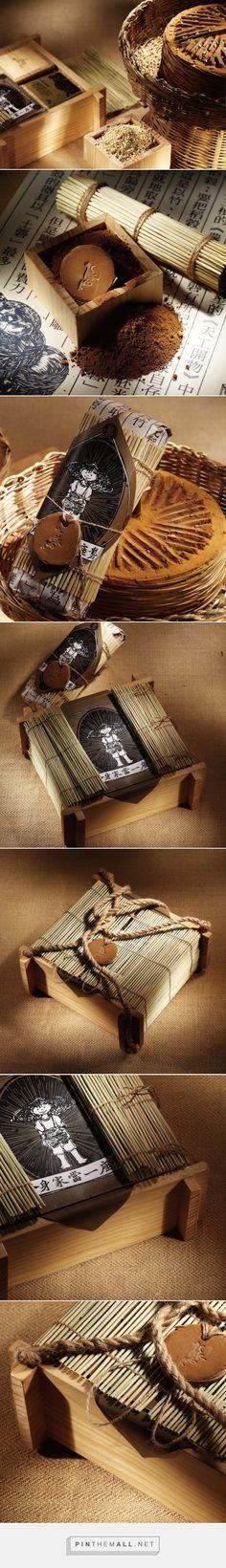 LON 礱  designed by Chen Jun Wei on Packaging of the World - Creative Package Design Gallery  - http://www.packagingoftheworld.com/2015/04/lon.html