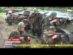 Словянск сегодня - армия заблокировала все выезды из Славянска