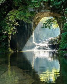 Noumizo Waterfall (濃溝の滝) or Kameiwa Cave (亀岩の洞窟) is located in Kimitsu city in Chiba prefecture of Japan Places To Travel, Places To Go, Travel Destinations, Beautiful Places, Beautiful Pictures, Amazing Photos, Wonderful Places, Beautiful Scenery, Amazing Things
