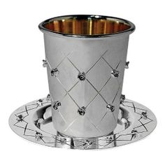 """Silver Plated Quilted & Floral Kiddush Wine Cup & Coaster by Karshi. $35.00. Enhance your Shabbat & Yom Tov Holiday table with this elegant silver plated kiddush cup set. The inside of the cup is plated with 24 Kt. Gold. The quilted floral embossed design adds a beautiful touch making it the ideal gift for weddings, new homes, and just about any special occasion. Cup measures: 3.1"""" x 4.7"""""""