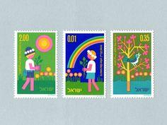 Israeli Stamps - 1975