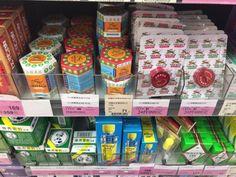 5月台湾旅行1日目〜台湾で必ず買うものは… | 韓国好き♪アラフォーのりんの毎日気ままに