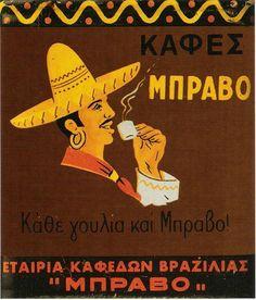 Vintage Advertising Posters, Old Advertisements, Vintage Posters, Vintage Soul, Vintage Ads, Greece History, Old Greek, The Age Of Innocence, Greek Culture