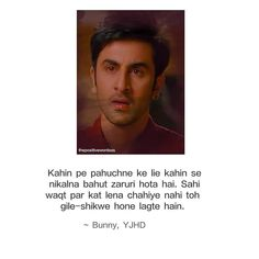 Online shopping for Movies from a great selection at Movies & TV Store. Love Song Quotes, Shyari Quotes, Crazy Quotes, Romantic Love Quotes, Movie Quotes, True Quotes, Words Quotes, Yjhd Quotes, Deep Quotes