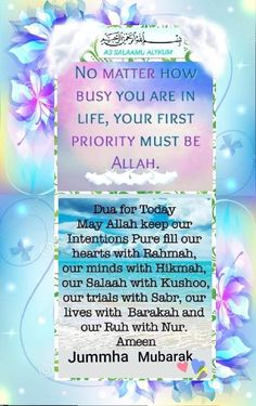 Ramzan Mubarak Quotes, Jumuah Mubarak Quotes, Love Song Quotes, Quran Quotes Love, Good Morning Images, Good Morning Quotes, Muslim Quotes, Islamic Quotes, Jumma Mubarak Images Download