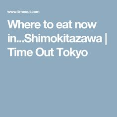 Where to eat now in...Shimokitazawa   Time Out Tokyo