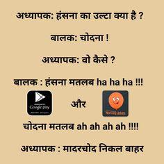 Non veg jokes on teacher and student 2019 Adult Dirty Jokes, Funny Adult Memes, Funny Jokes In Hindi, Funny Picture Jokes, Best Funny Jokes, Funny Jokes For Adults, Funny Quotes, Teacher Jokes, Student Teacher