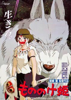 """Mononoke-hime (Princess Mononoke)"" (1997). COUNTRY: Japan. DIRECTOR: Hayao Miyazaki. SCREENWRITER: Hayao Miyazaki. COMPOSER: Joe Hisaishi. (Studio Ghibli)"