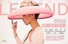 Li Bingbing for Harper's Bazaar, by Chen Man Li Bingbing, The Age Of Innocence, Basic Instinct, Tea Party Hats, China Dolls, Love Hat, Everything Pink, Girl Blog, Cool Walls