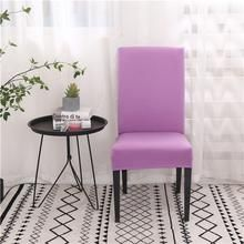 Solid Color Chair Covers Spandex Dining Room Stretch Seat Cover Chair Protective Case for Restaurant Banquet Dining Room Seat Covers, Banquet Chair Covers, Seat Covers For Chairs, Dining Room Chairs, Stuhlhussen Stretch, Ikea, Spandex Chair Covers, Colorful Chairs, Wedding Chairs