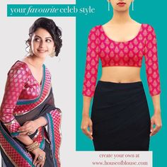 A sweet reddish pink U neck blouse. Take a cue from the tollywood cutie Rakul Preet Singh and create your own style. customise your version at houseofblouse.com #houseofblousedotcom #blouse #uneck #red #pink #celebstyle #rakupreet  #tollywood