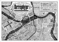 https://flic.kr/p/q2ECuZ | Piter_Map | Карта Питера «Говорит город»