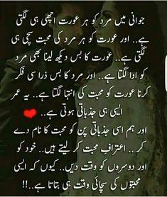 bano qudsia urdu quotes pinterest urdu quotes bano