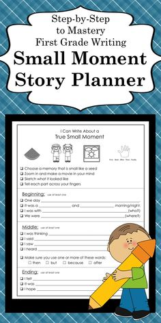 sentence starters to help students plan a personal narrative