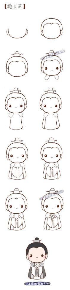 如何画梅长苏,来自@基质的菊长大人