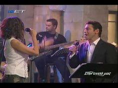 ELENI PETA  MARIO FRANGOULIS -Ela pare mou tin lipi- Greek Music, Peta, Mario, Songs, Contemporary, Youtube, Greek, Song Books, Maps