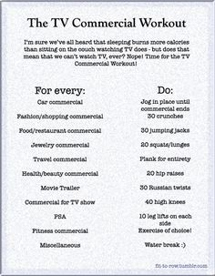 TV Commercial Workout ~ Already know this is a keeper. Things to do when I am just hanging out, so why not?